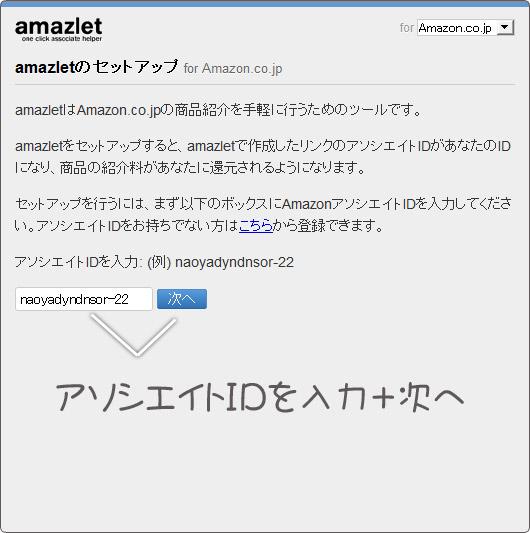 amazlet0226-2320