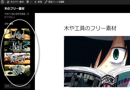 blog-menu-image