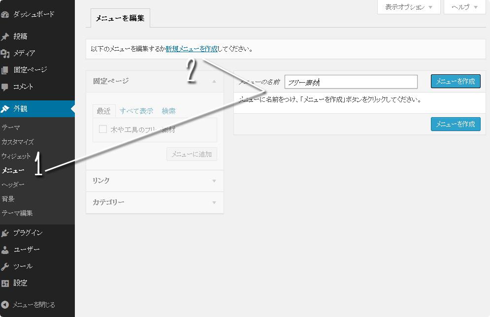 menu-image01