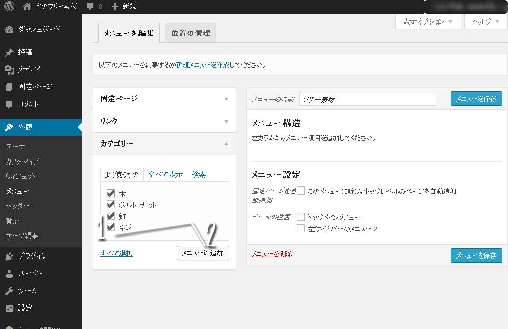 menu-image02