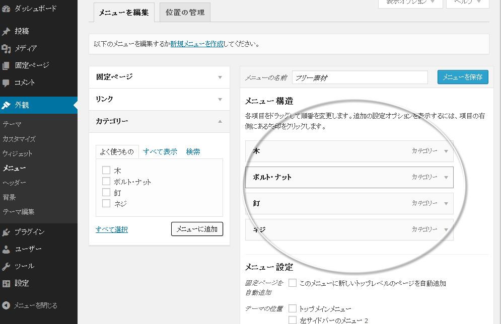 menu-image03