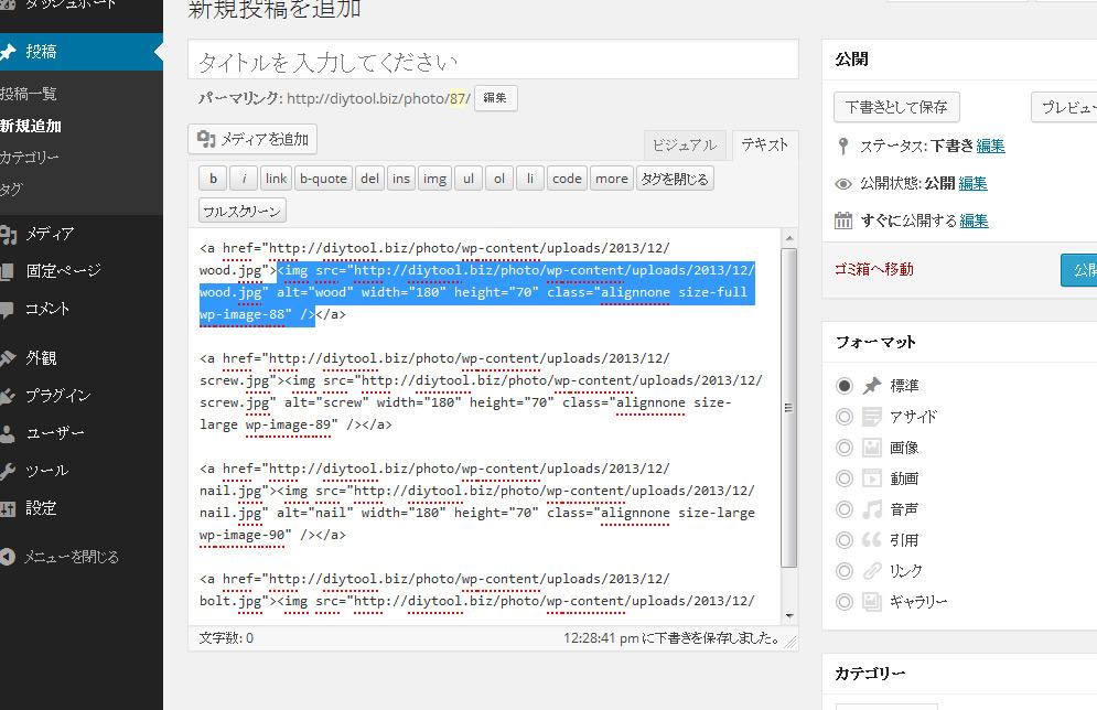 menu-image07