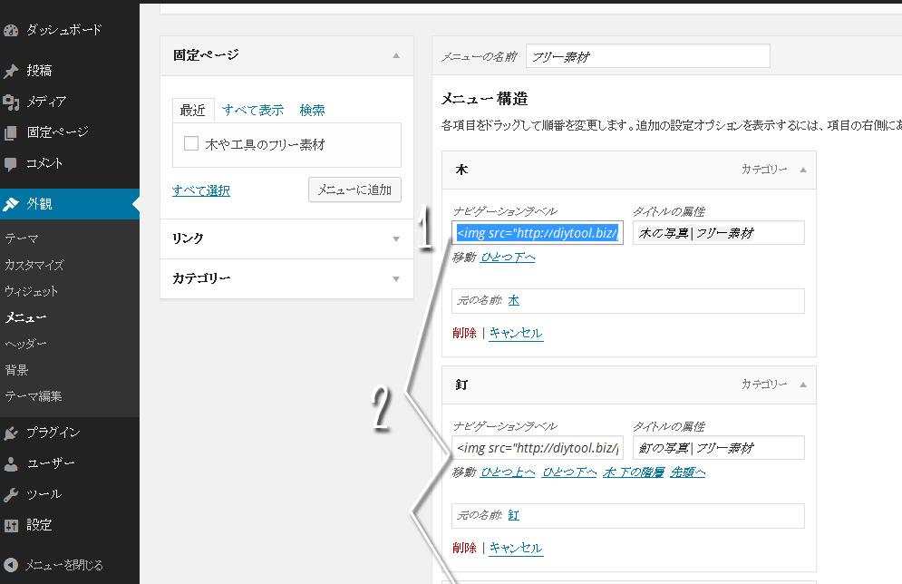 menu-image08