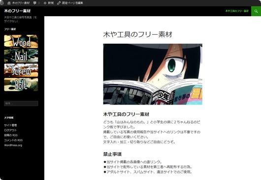 menu-image09