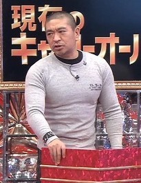 muscle-matumoto (2)
