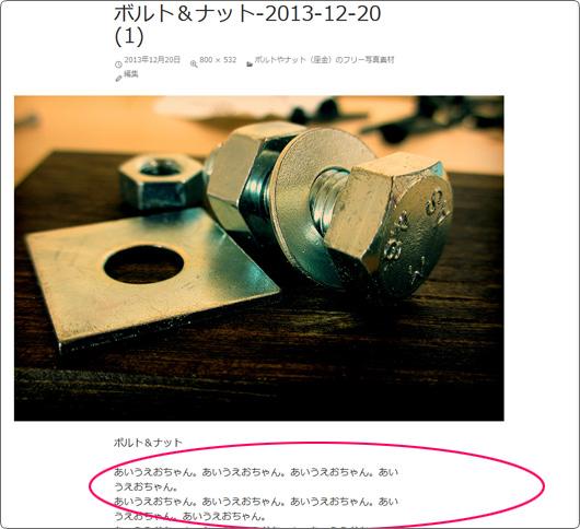 photo-blog02