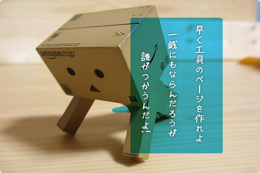 photo-blog04