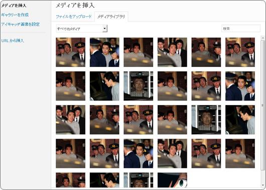 photofree-blog03
