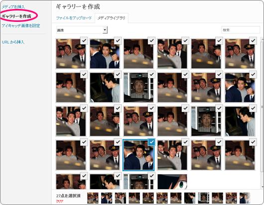 photofree-blog04