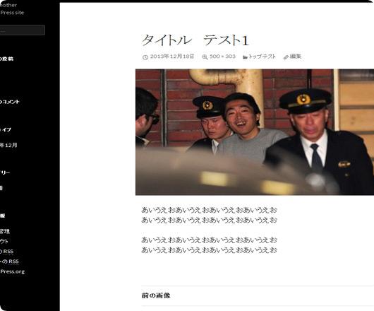 photofree-blog07