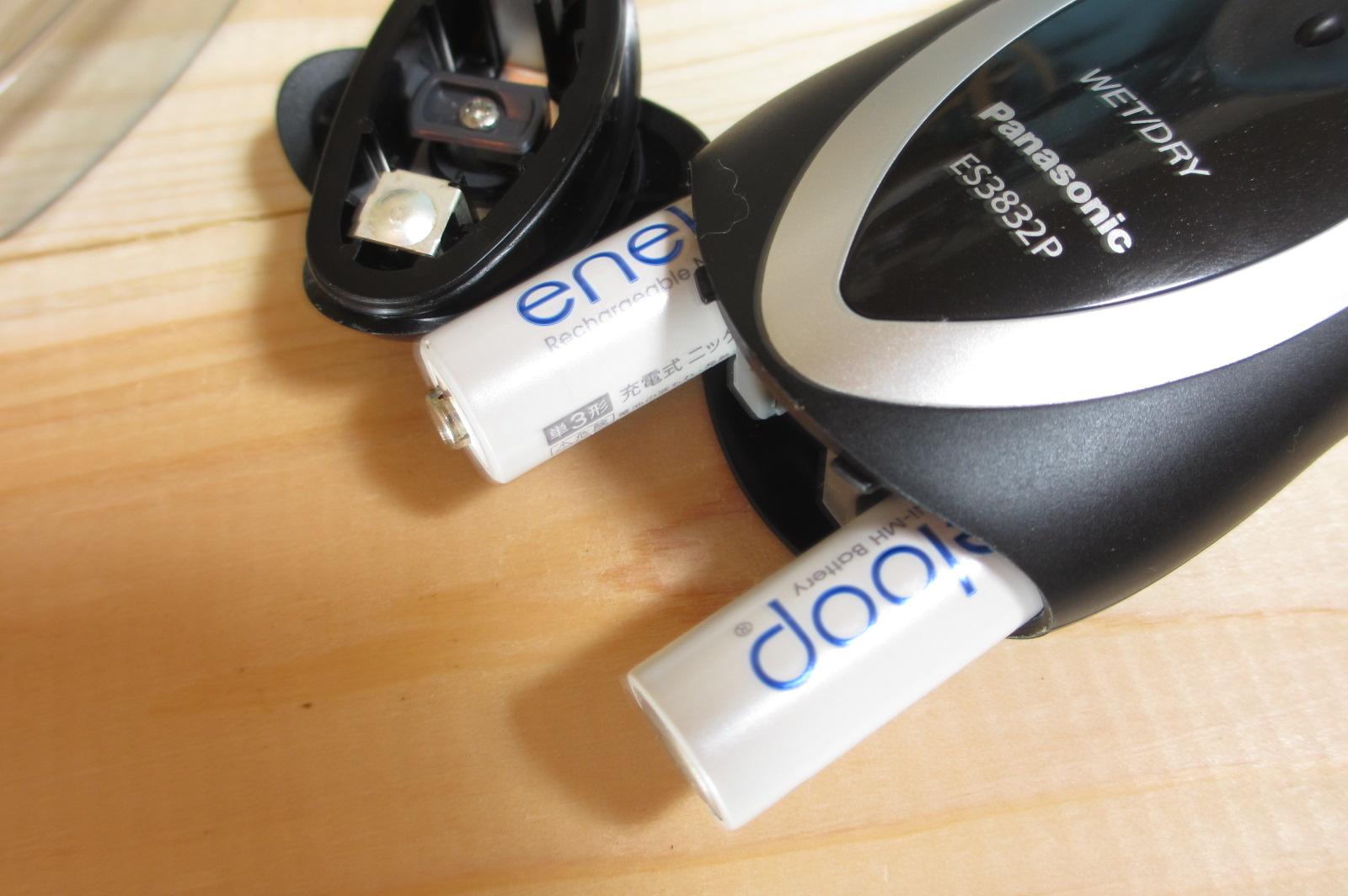 shaver-Panasonic-ES3832P-S (7)