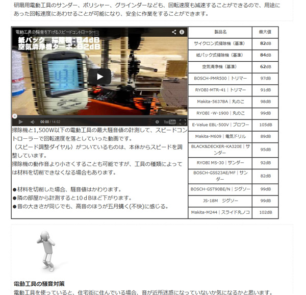 2014-0117-access (3)