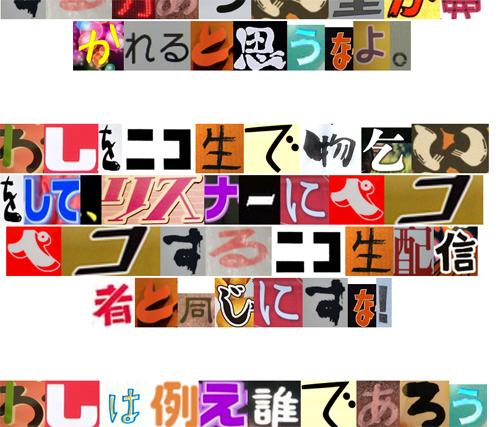 2014-1-18 アクセスレポ0「ト