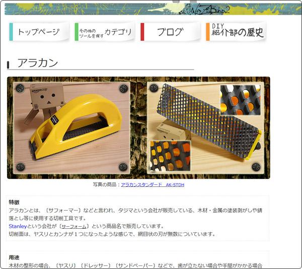 plate-joiner-spec1