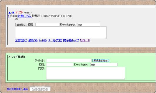 takarakuji02201977