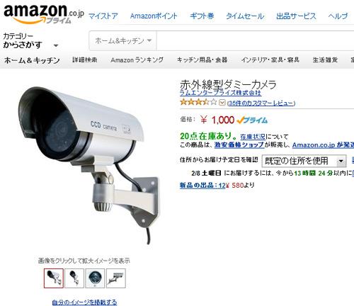 takarakuji0220198999