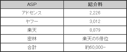 2014-228report-en