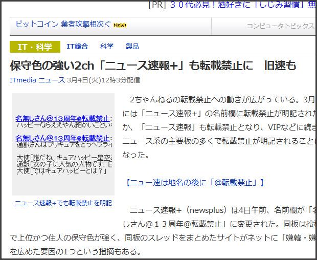 2014-3月4日 レポート