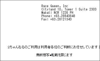 2014321-142237
