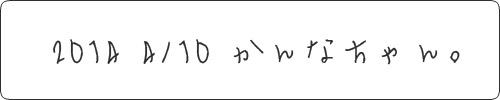font04