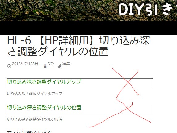 blog-imagenot