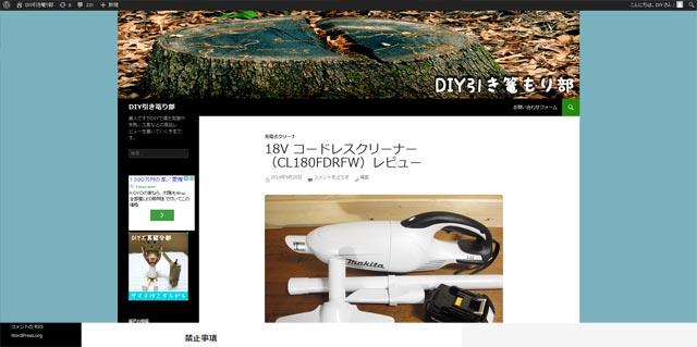 2014/5/20 レポート 中央寄せ