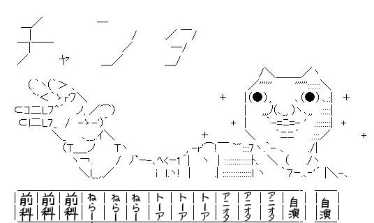 2014-5-19 役満