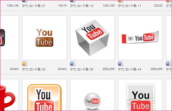 youtube-cino