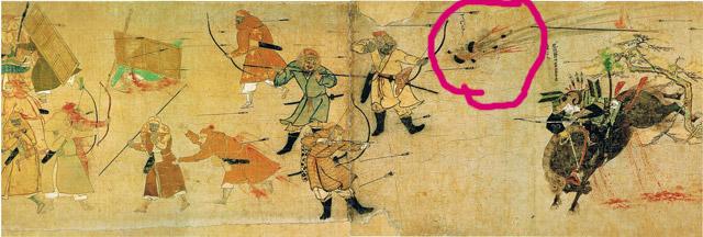 kayakuchan