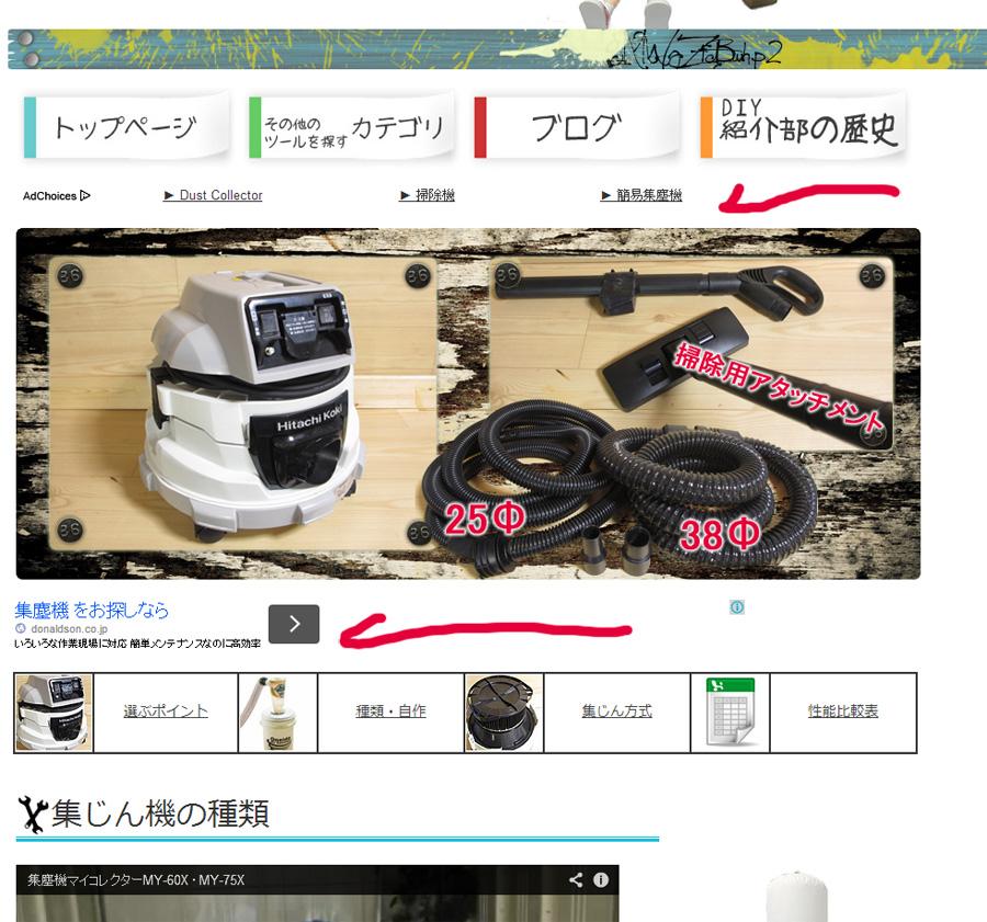 2014/8/12レポート 完成&アドセンス