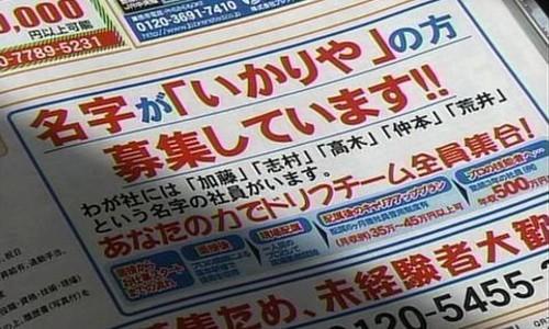 2014/8/27~28 レポート