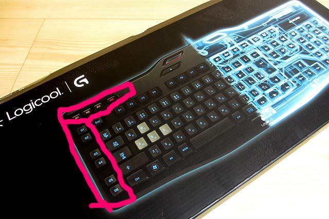 keyboard105