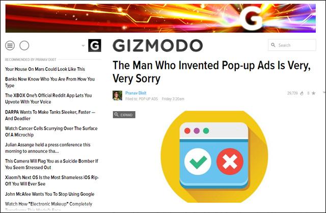 2014/8/18 尻を隠すために開発されたポップアップ広告
