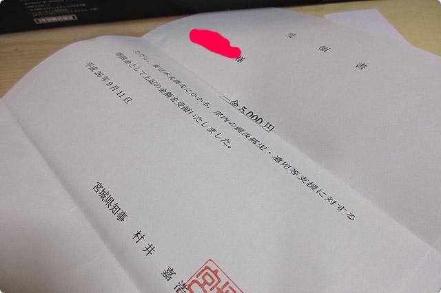 bokin_miyagi01