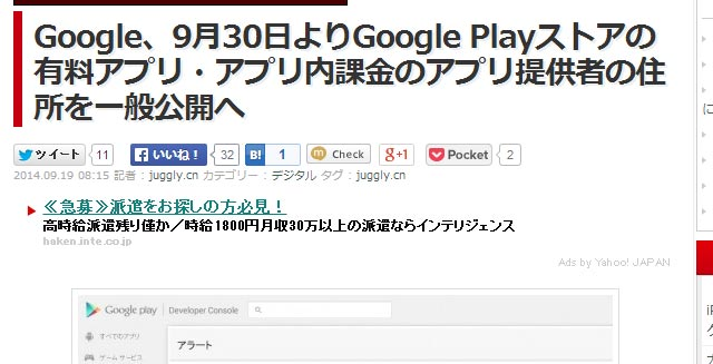 googleplaystore9179