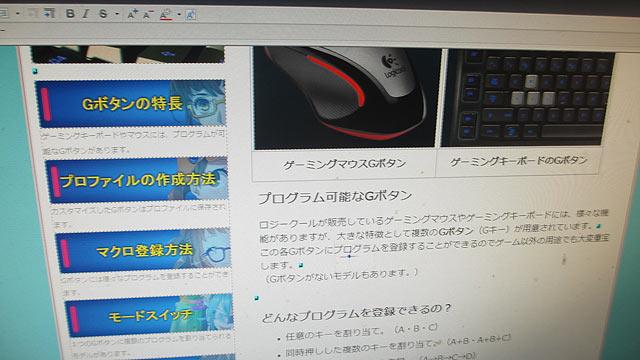 site_99