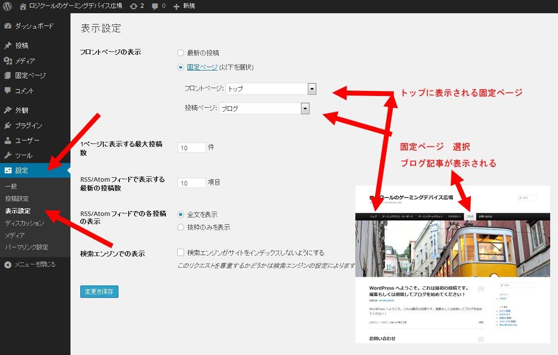 blogsite01