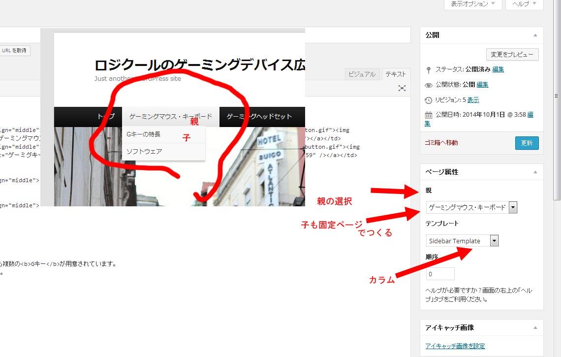 blogsite02