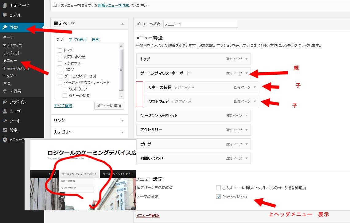 blogsite03
