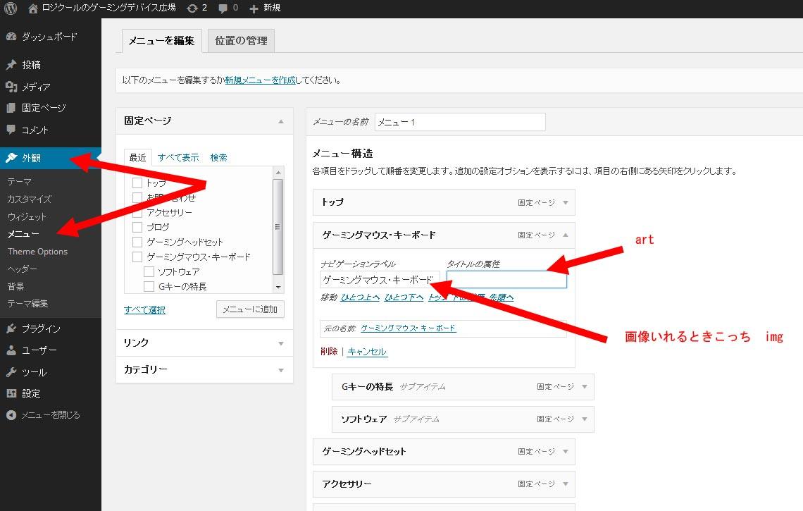 blogsite04