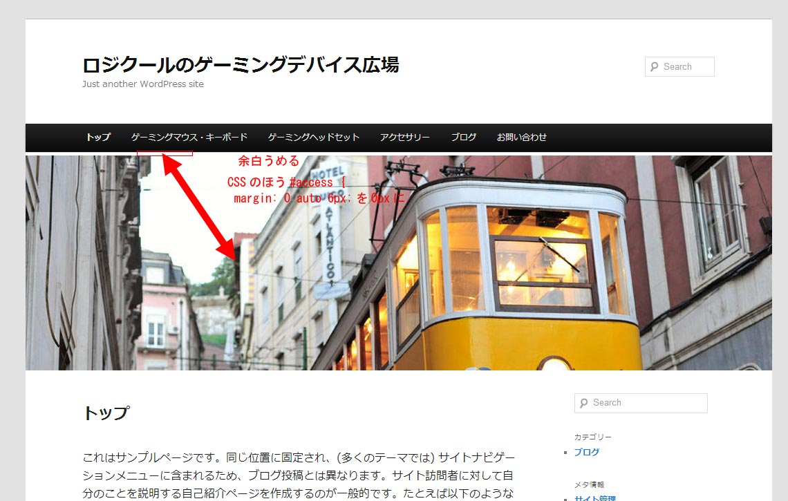 blogsite06