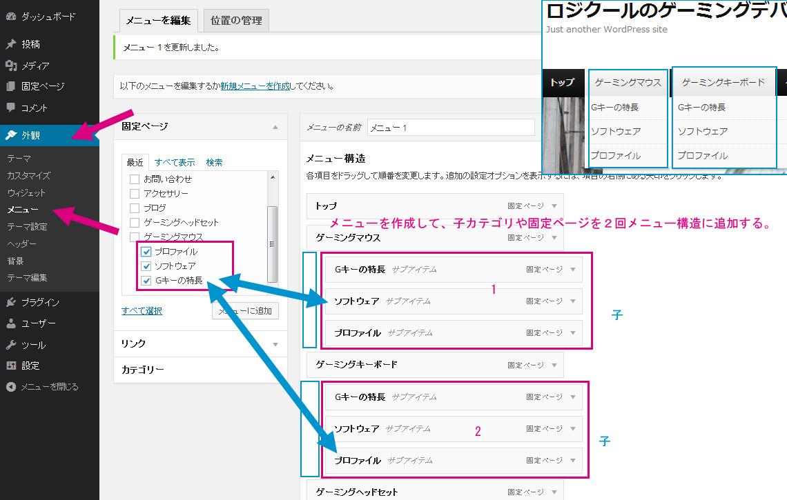 blogsite99