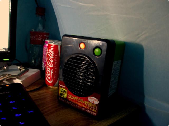 モバイルセラミックヒーター TS-310