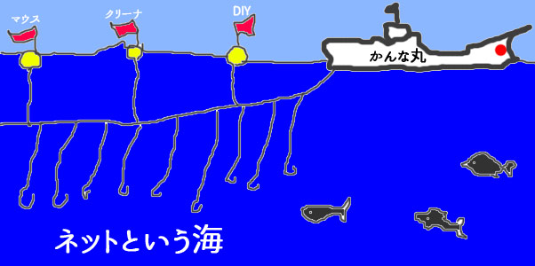 虎と寄生獣12