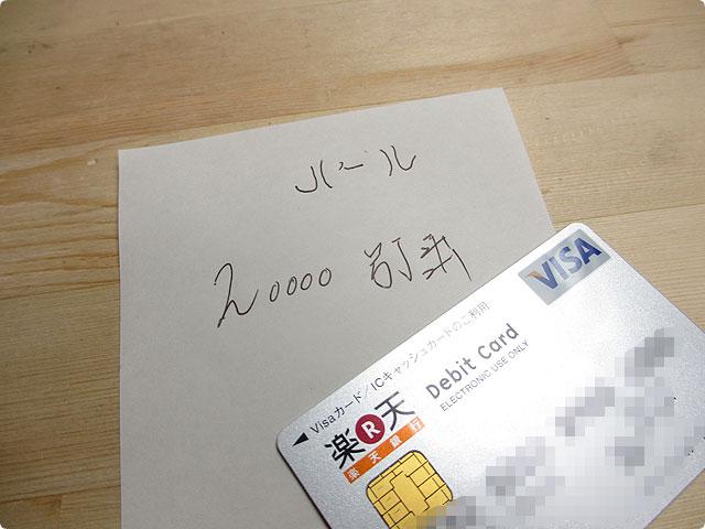 siokuri12229