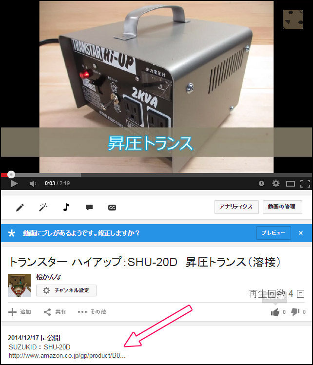 youtube_amazon01