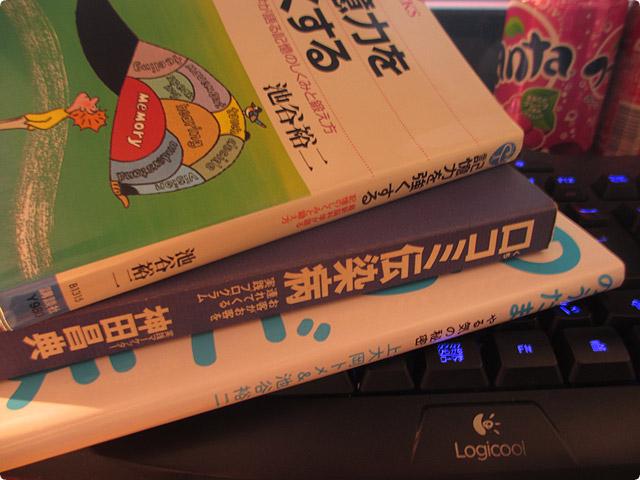 本を買う雑魚(頭に課金)