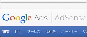 ads405_01