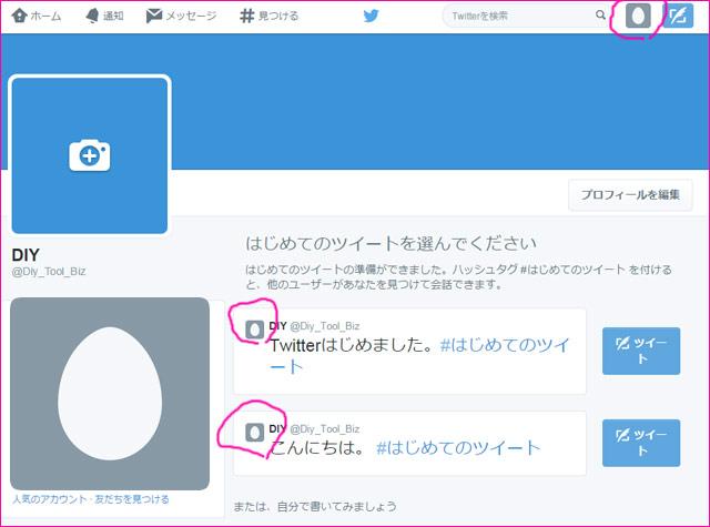 tuita413