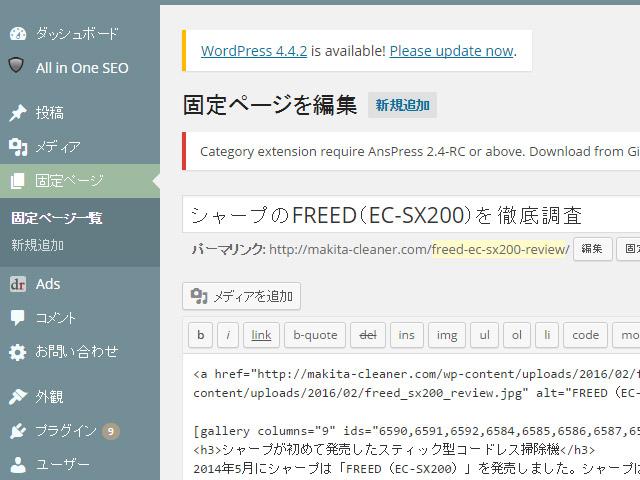 page_kotei_vacuum